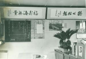 昭和35年頃の写真-4