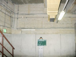 中里組の下水道関連工事2