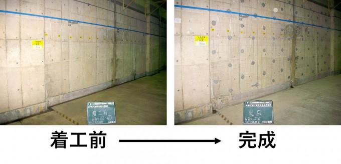 埼玉県県土づくり優秀建設工事表彰工事の内容