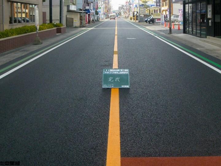 舗装指定修繕工事(上福岡)の写真