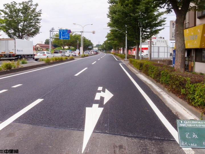 舗装指定修繕工事(下南畑)の写真