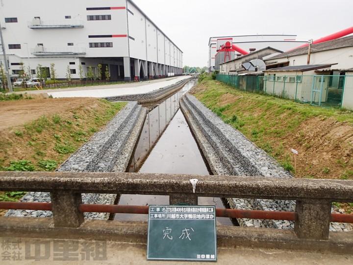 古川第406号環境護岸工事の写真