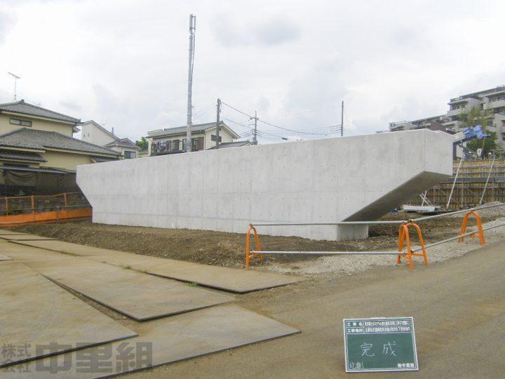 (改築)工事(P2橋脚工)の写真