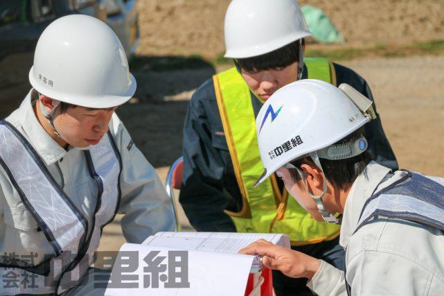 【埼玉県川越市】2018卒 3月の施工管理インターン2日目のイメージ