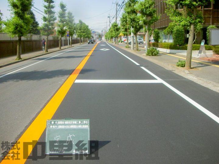 舗装指定修繕工事(上野台)の写真