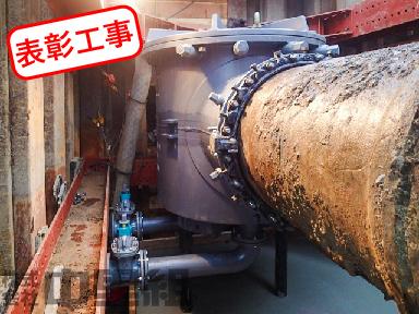 配水管布設替仮設工事の写真