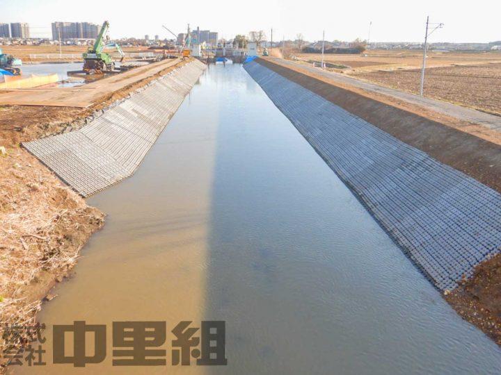 河川改修工事の写真