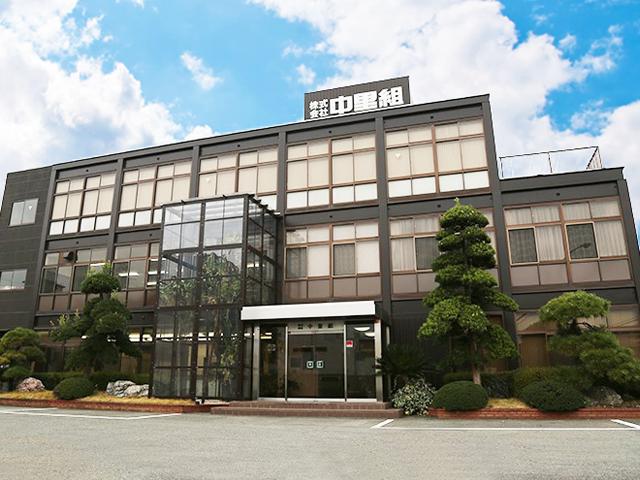 埼玉県で1級土木施工管理技士の中途採用もおこなっていますのイメージ