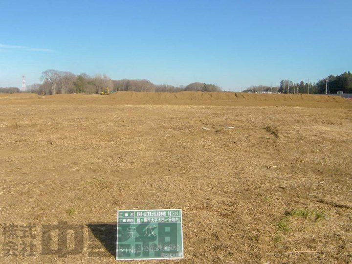 土地区画整備事業準備工の写真