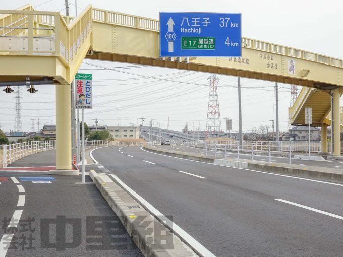県道川越北環状線が開通しました!のイメージ