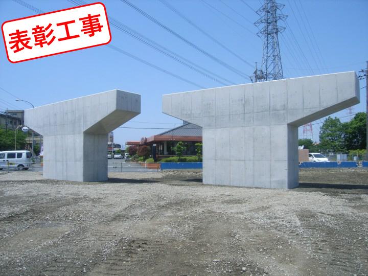 下部工工事の写真