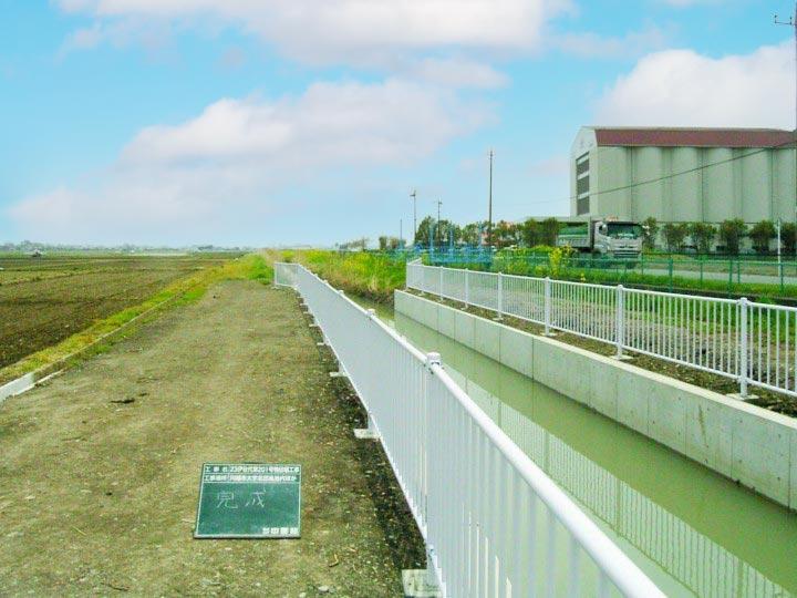 鴨田堰工事の写真