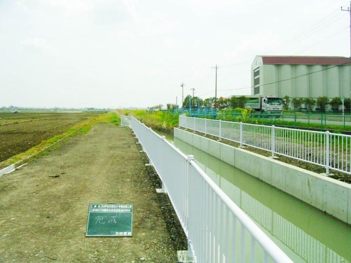 23伊佐代第201号鴨田堰工事の写真
