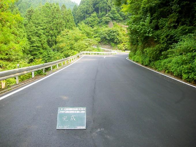 山道の施工