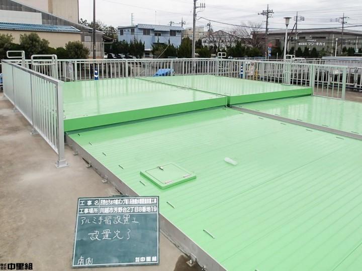 1系無機水槽覆蓋設置工事の写真
