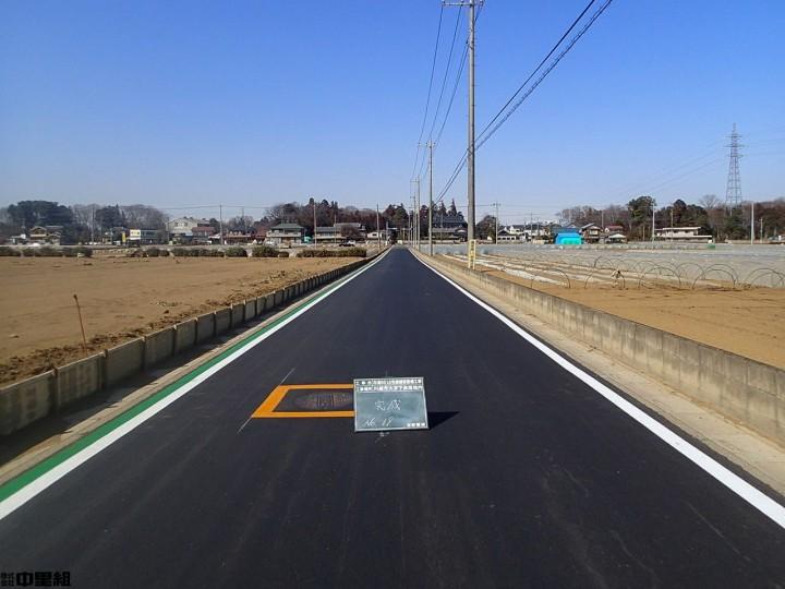 市道6512号線舗装整備工事の写真