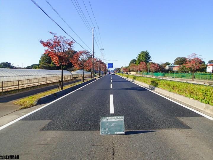 舗装指定修繕工事(中富)のメインイメージ