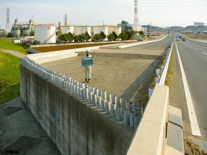 道路改築工事(道路改良工5)の写真