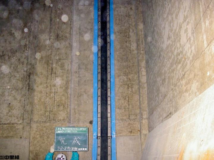 水処理タンク耐震補強工事の写真