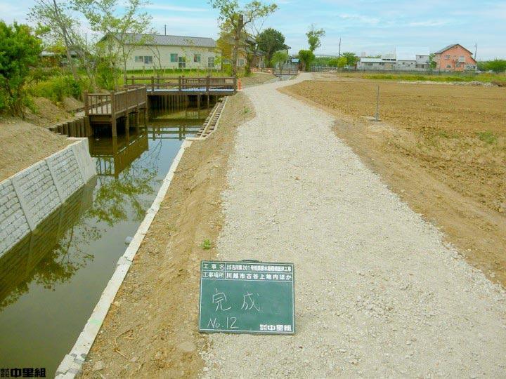 排水路環境護岸工事のメインイメージ
