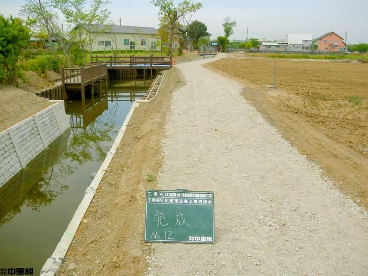 排水路環境護岸工事の写真