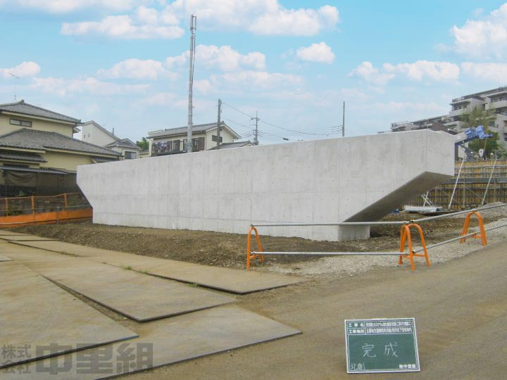 橋脚工事の写真