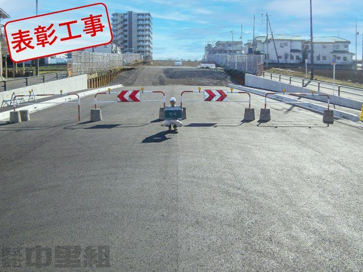 交差点改良工その1の写真