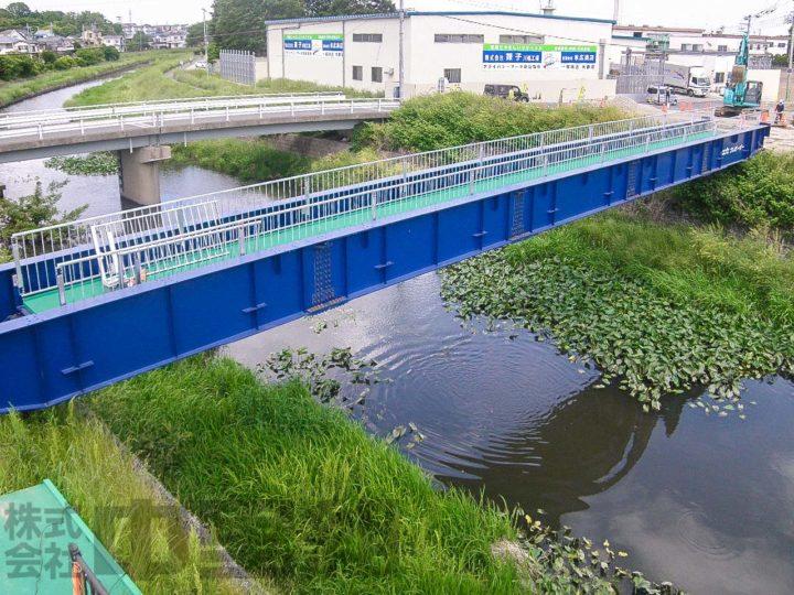 仮橋工事の写真