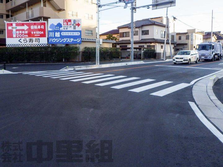 交差点改良工事の写真