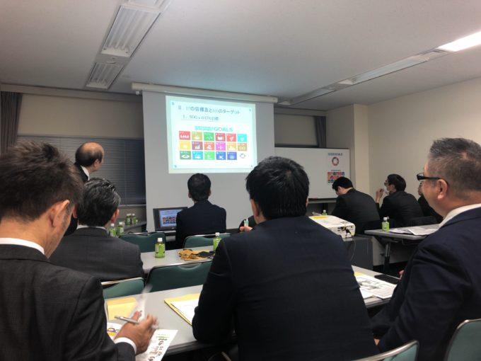 【埼玉県建設業協会】SDGsセミナーに参加しましたのイメージ