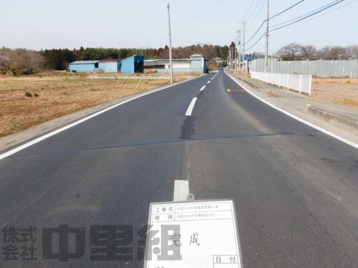 舗装工事の写真