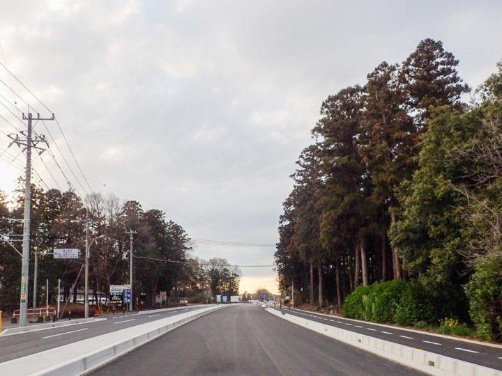 道路改築工事の写真